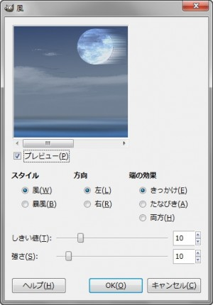 gimp-dialog-wind.jpg