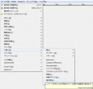 gimp-filter-render-line-nova.jpg