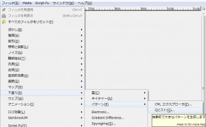 gimp-filter-render-pattern-qbist.jpg