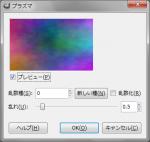 gimp-tutorial-iwa-dialog-plasma.png