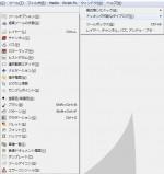 gimp-windows-dockable_dialogs.jpg