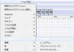 inkscape-menu-extension-rendering-3d_polyhedron.jpg