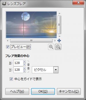 gimp-dialog-flarefx.png