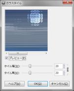 gimp-dialog-glasstile.png