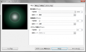 gimp-dialog-gradient_flare_editor-general-glow_only.png