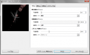gimp-dialog-gradient_flare_editor-general-rays_and_second_flare.png