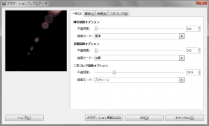 gimp-dialog-gradient_flare_editor-general-second_flare_only.png