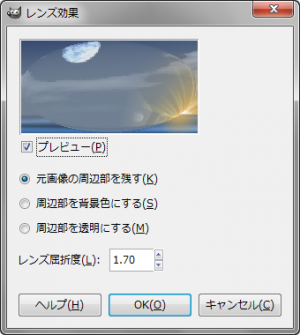 gimp-dialog-light_and_shadow-applylens.png