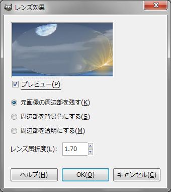 gimp-dialog-light_and_shadow-applylens.png