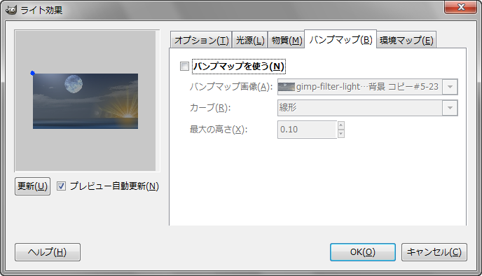 gimp-dialog-lighting-bump-map.png