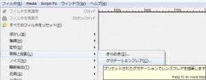 gimp-filter-light_and_shadow-gflare.jpg