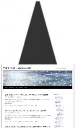 gimp-filter-light_and_shadow-perspective-ex-angle_90-relative_distance_of_horizon_2_1-relative_length_of_shadow_2.jpg