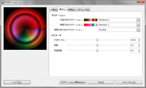 gimp-dialog-gradient_flare_editor-glow-shadows1-abstract2-persent_white.png