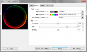 gimp-dialog-gradient_flare_editor-glow-tube_red-full_satauration_spectrum_ccw-persent_white.png