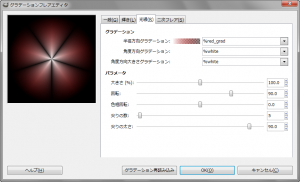 gimp-dialog-gradient_flare_editor-rays-red_grad-white-white.png
