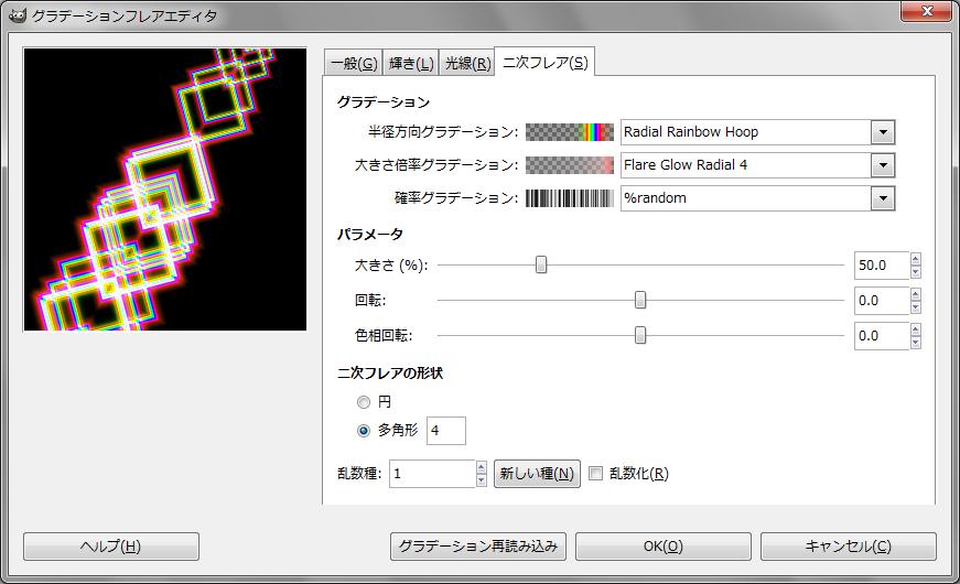 gimp-dialog-gradient_flare_editor-second_flares-screen-radial_rainbow_hoop-flare_glow_radial_4-random.png