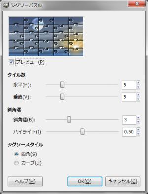 gimp-dialog-jigsaw.png