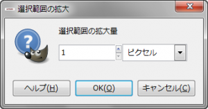 gimp-dialog-selection-grow.png