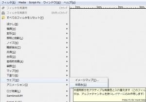 gimp-filter-web-semiflatten.jpg