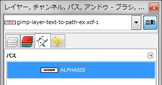 gimp-layer-text-to-path-ex-2.jpg