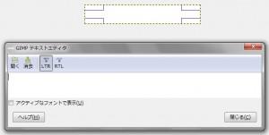 gimp-tool-text-ex-1.jpg