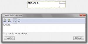 gimp-tool-text-ex-2.jpg
