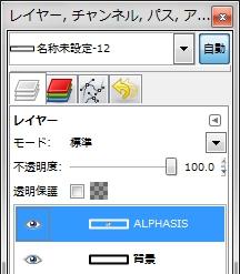 gimp-tool-text-ex-3.jpg