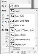 gimp-toolbox-text-font.jpg