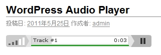audio-player-sample-2.jpg