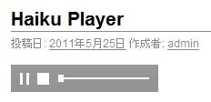 haiku-minimalist-audio-player-graphical-sample-2.jpg