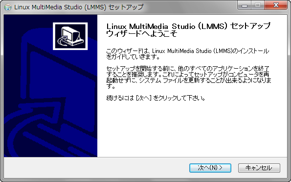lmms-install-1.png