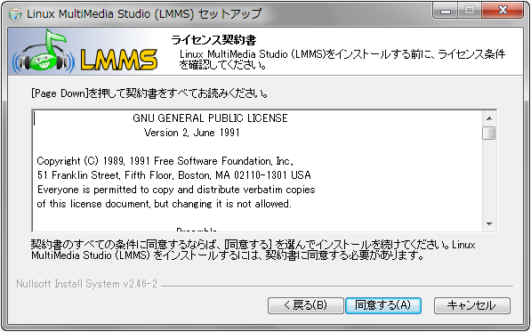 lmms-install-2.png