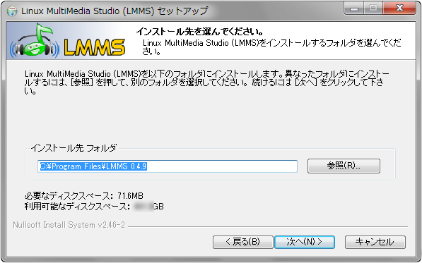 lmms-install-3.png