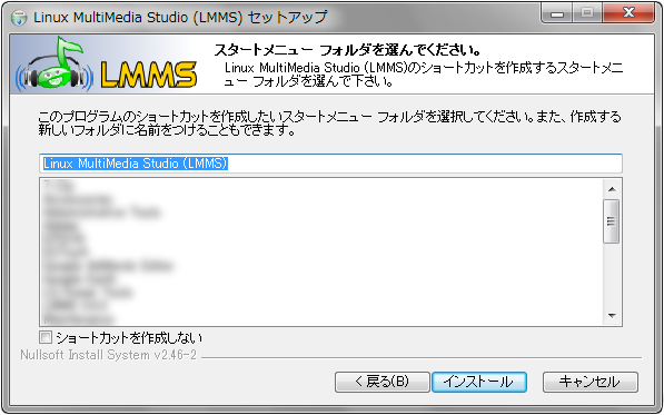 lmms-install-4.png