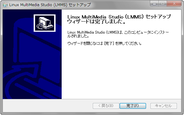 lmms-install-5.png