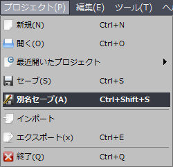 lmms-menu-project-save-as.png