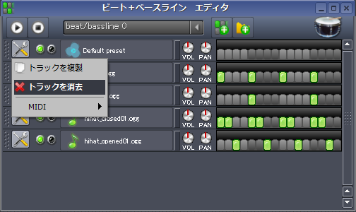 lmms-tutorial-techno-beats-2-1-beat-bassline-editor-delete-track.png
