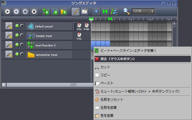 lmms-tutorial-techno-beats-2-5-song-editor.png