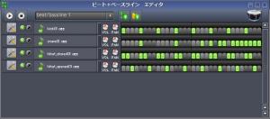 lmms-tutorial-techno-beats-3-7-beat-bassline-editor.png