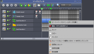lmms-tutorial-techno-beats-3-8-song-editor.png