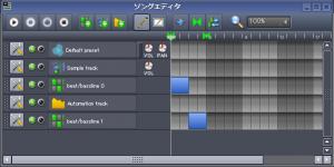 lmms-tutorial-techno-beats-3-9-song-editor.png