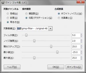 gimp-dialog-lic-texture.png