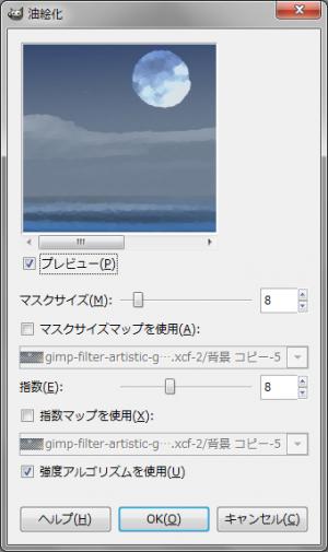 gimp-dialog-oilify.png