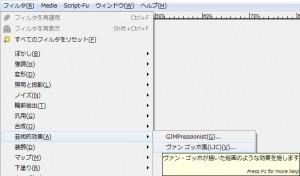 gimp-filter-artistic-lic-texture.jpg
