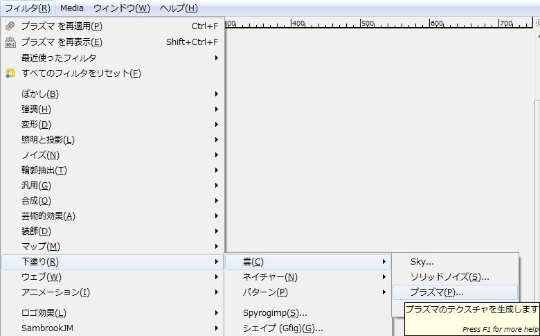 tutorial-12012402-1-gimp-filter-render-clouds-plasma.jpg