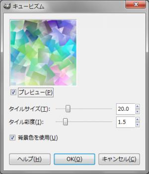 tutorial-12012402-4-gimp-dialog-cubism.png