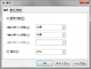 OpenOffice-Calc-Chart-Line-3dLine-Sample-3dViewDialog.png