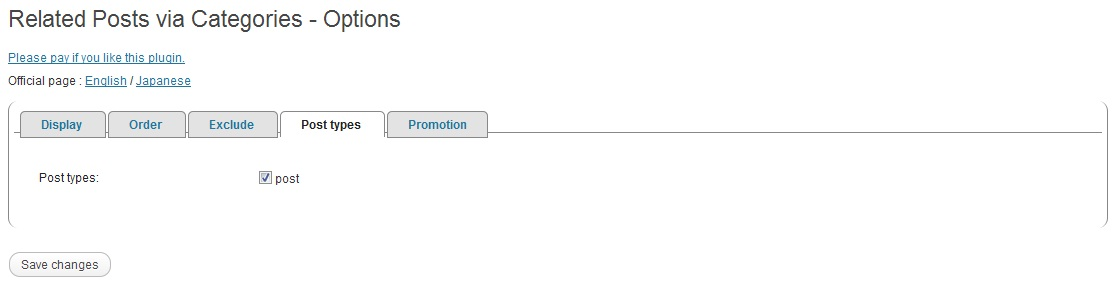 related-posts-via-categories-en-options-posttypes.jpg