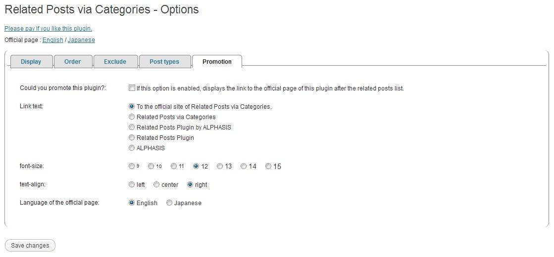 related-posts-via-categories-en-options-promotion.jpg