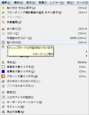 gimp-edit-paste.png